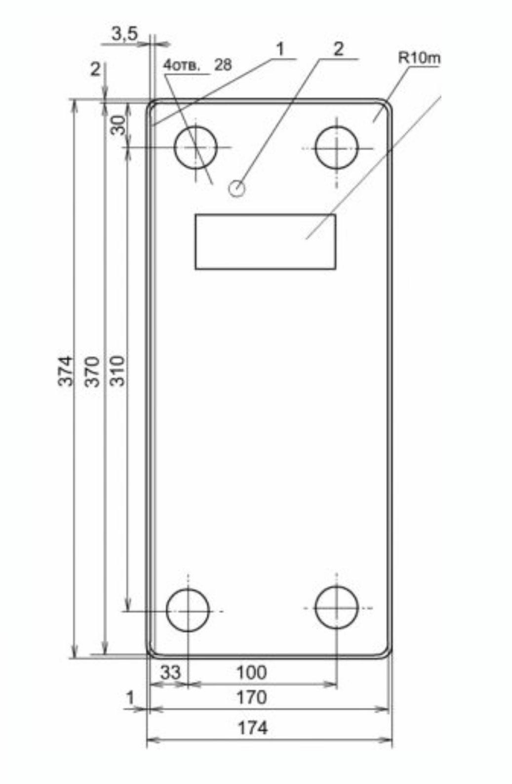Прокладка резиновая ЦП-361 под подкладку КД-65