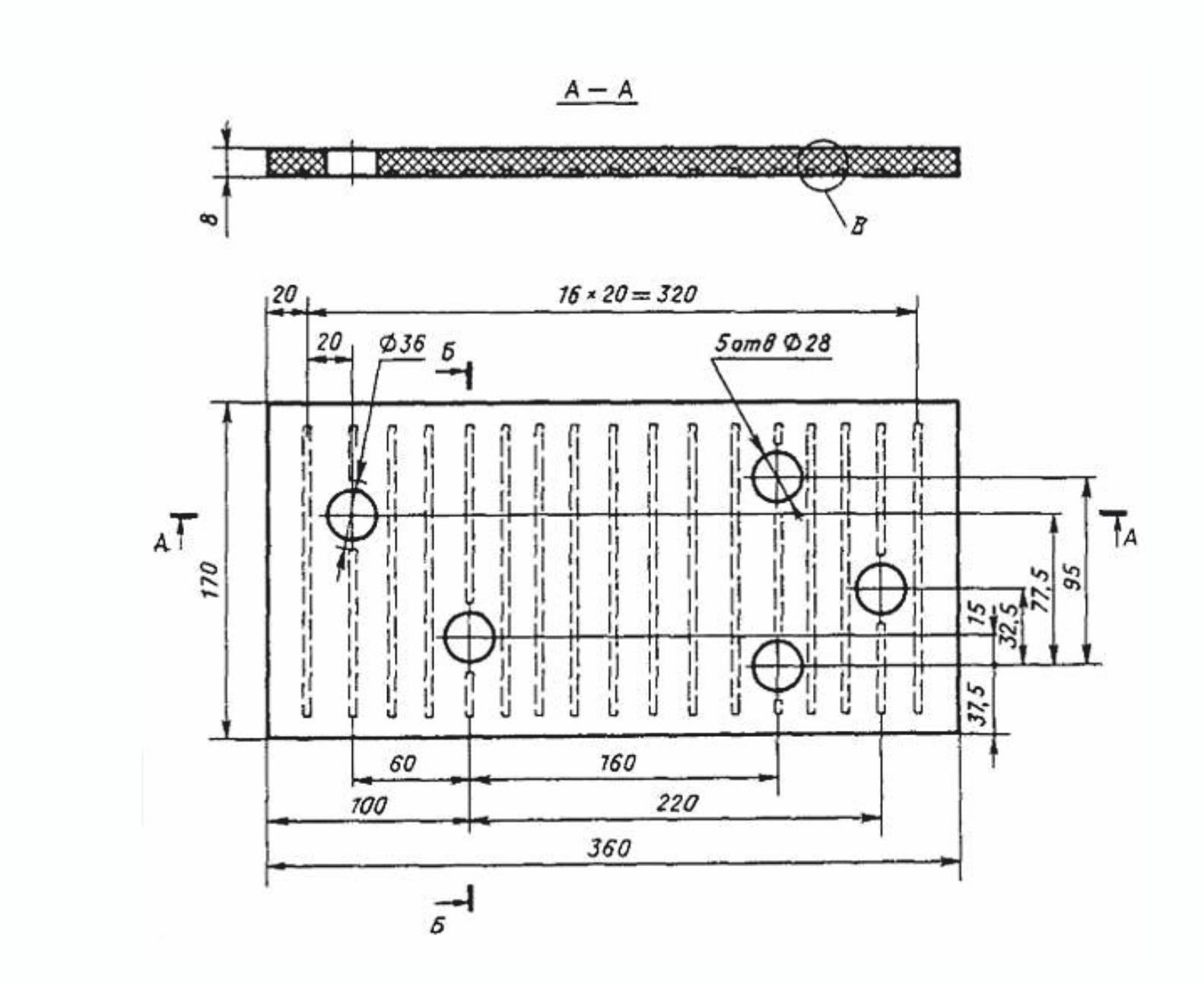 Прокладки резиновые ЦП-362 под подкладку Д-65